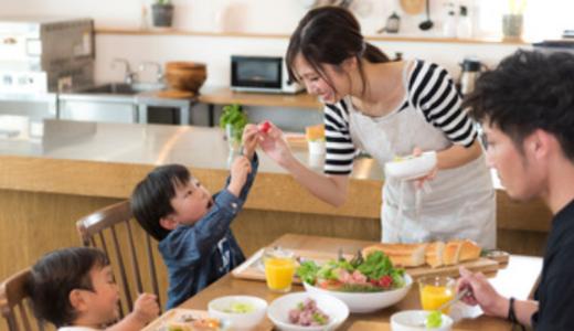 夫婦共働き家庭で激務などで食事をつくるのがしんどい!作れない時のオススメの食事のとり方